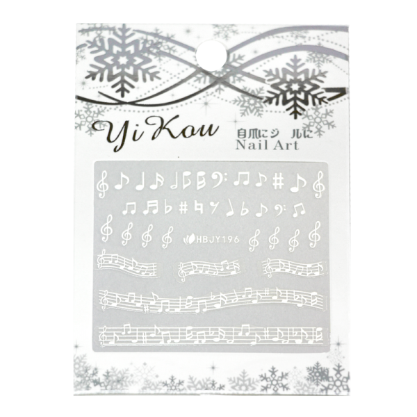3-D Nail Sticker model white music symbols HBJY196