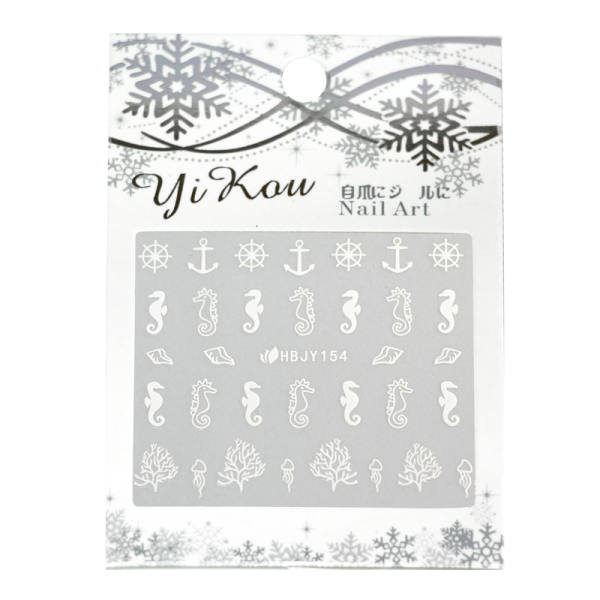 3-D Nail Sticker model white seahorse HBJY154