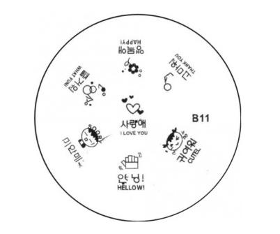 Stamping Image Plate B11